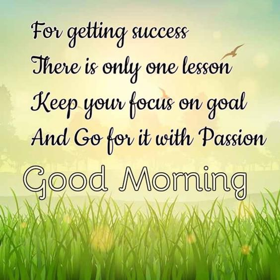 38 Inspirational Good Morning Quotes with Beautiful Images 2