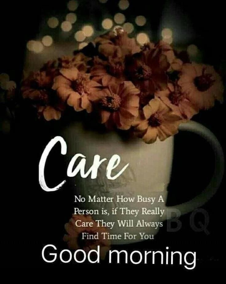 Good Morning Message For Friends – Morning Wishes Quotes with Images and Pictures 27