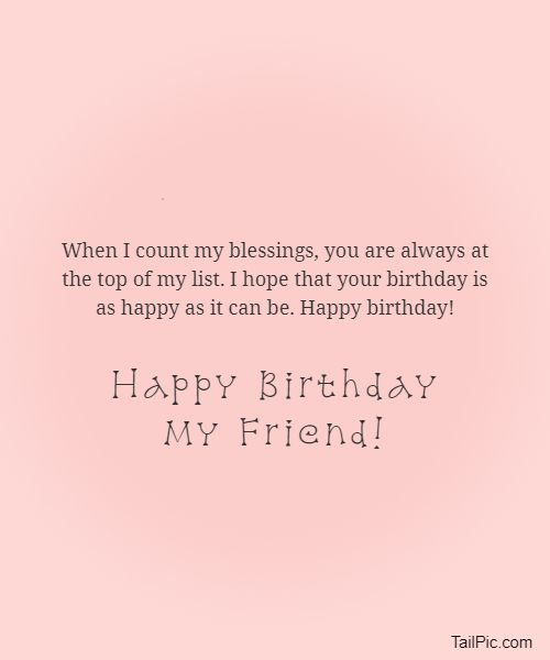 happy birthday wishes for friend 01