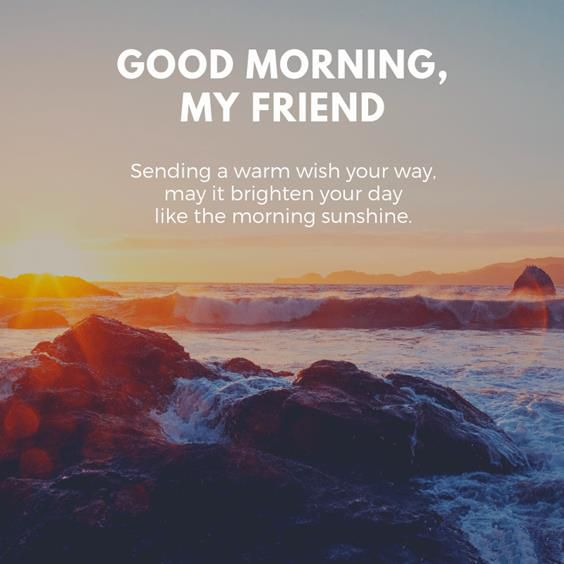38 Inspirational Good Morning Quotes with Beautiful Images 34