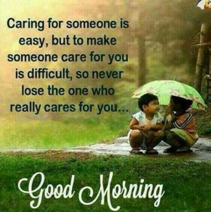Good Morning Message For Friends – Morning Wishes Quotes with Images and Pictures 24
