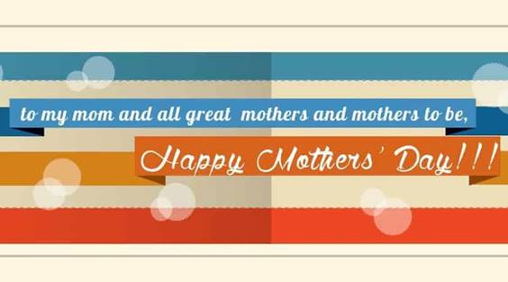 happy mothers day wishes for all moms