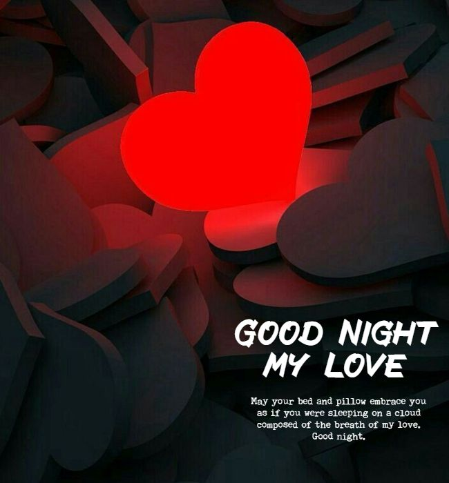 good night messages to my sweetheart